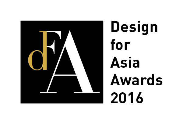 Design For Asia Award 2016